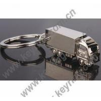 Car Parts Keychains JX0372