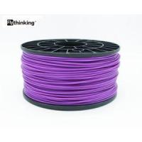 Buy cheap 3D Printer Filament 3mm HIPS Filament product