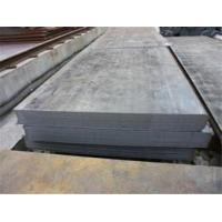 Prime hot rolled astm a36 steel plate price per ton building material