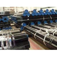Buy cheap erw steel pipe mill in us api 5l pipe dimensions product