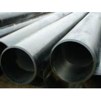 Hot Rolled Galvanized Stainless Iron Pipe Tube Carbon Seamless Steel Pipe