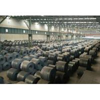 Buy cheap hot rolled Hot rolled coil product