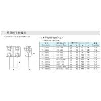 T-Connectors for single conductor(TL)