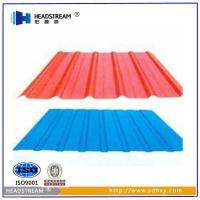 Buy cheap Color coated roofing sheet on sale /corrugated steel roofing sheet best quality guranteed product
