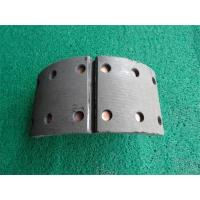 Buy cheap FAW Truck Chassis Front and Rear Axle Housing Made by High Quality Steel Materials product