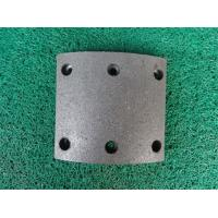 Buy cheap FAW Truck Chiassis Standard Size Brake Pads with Kinds of Hole Numbers product