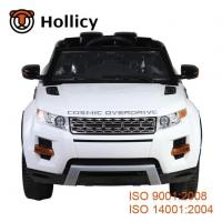 Buy cheap High Quality Luxury Children Electric Car for Sale SX118 product