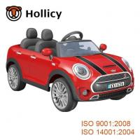 Buy cheap Children Battery Mini Toys Car for Boys and Girls to Drive with 2 Seater SX1638 product