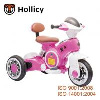 Buy cheap Factory Wholesale Kids 3 Wheel Electric Motorcycle for Sale with Music SX1618 product