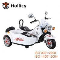 Children Two Seats Battery Operated Motorcycle Vintage Motorbike with LED Lights SX138