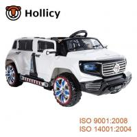 Buy cheap New Twins Ride on RC Car 2 Kids 4 Years Old with Light Up Wheels SX1528 product