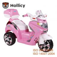 Buy cheap Cheap Price Chidren Power Wheels Ride on Motorcycle To Drive SX1128 product