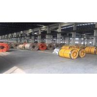 Buy cheap 310/310S stainless steel coil product