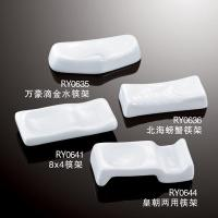 Buy cheap Chopstick Rest-RY0635 product