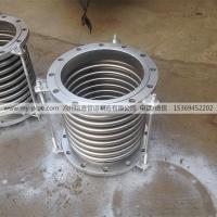 Buy cheap Corrugated compensator product
