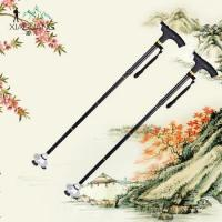 Buy cheap Led light for walking cane sword,wood walking cane with light,designer walking canes for elder product