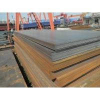 Buy cheap Mirror Finished 1mm 1.5mm ASTM 202 201 Stainless Steel Plate product
