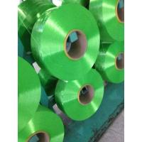 Buy cheap Polyester Filament FDY product