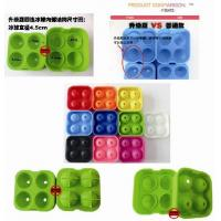 China Silicone Ice Ball Tray Flexible silicone 4 sphere ice maker new style Information on sale