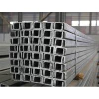 Buy cheap U Type / C Type Channel Steel for Gypsum Board product