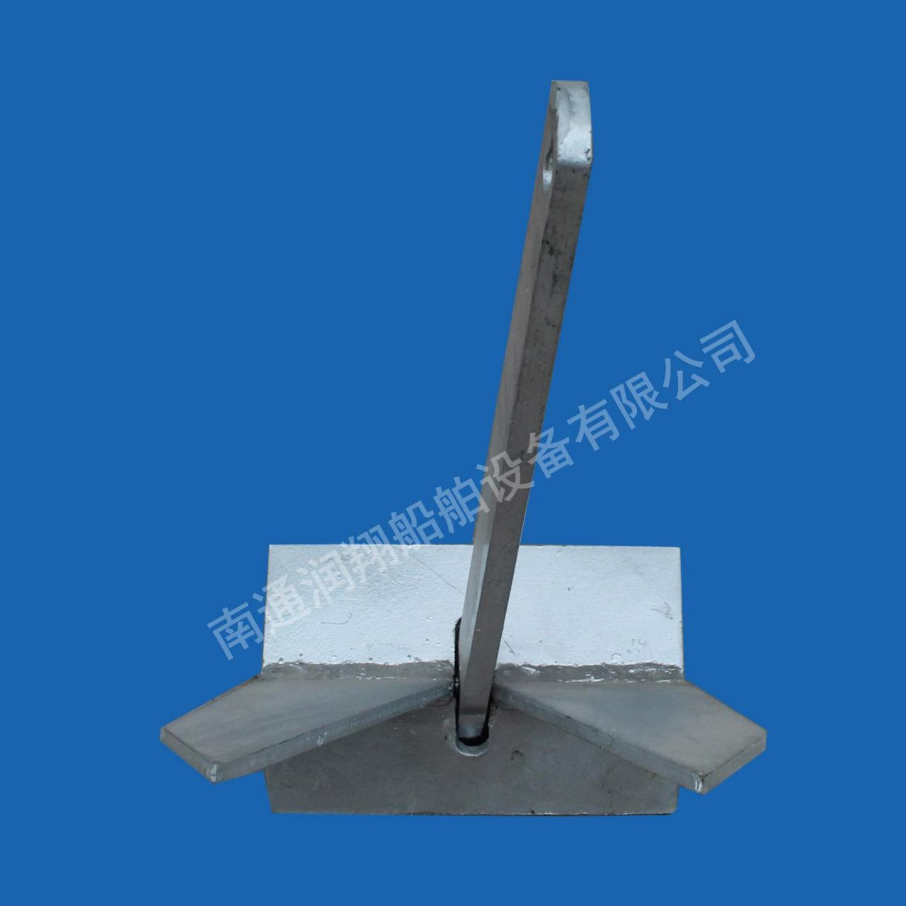 Buy cheap Stainless steel ROCNA product