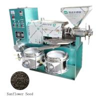 Buy cheap Sunflower seeds oil press machine product