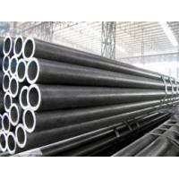 Buy cheap 76mm JIS G3444-1994 carbon seamless steel pipe for civil engineering product