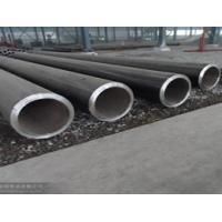 Alloy Galvanized Stainless Seamless Steel Tube Seamless Steel Square Round Pipe