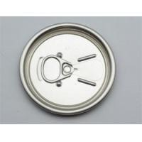 Buy cheap Ring Pull Type 206 from wholesalers