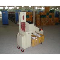 Buy cheap Intelligent processing tube do A4intelligentprocessingtubedoffer from wholesalers
