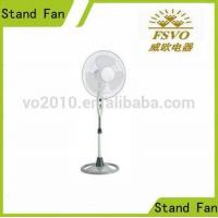 Buy cheap FS-40 400mm electrical stand fan 16 inch from wholesalers