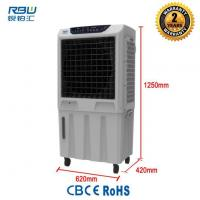 Buy cheap Air Cooler 3D Cooling Pads Commercial Air Cooler from wholesalers