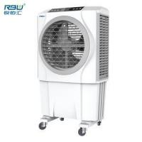 Buy cheap Air Cooler Desert Commercial Air Cooler from wholesalers