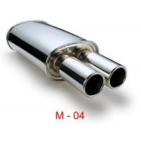 Buy cheap MUFFLER from wholesalers