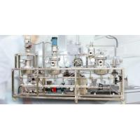 Buy cheap Complete Solvent Extraction Plant from wholesalers