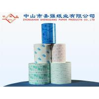 Buy cheap Release Paper Comprehensive products from wholesalers