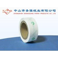 Buy cheap Release Paper Release paper from wholesalers