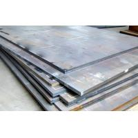 Buy cheap Pressure Vessel Steel Plate from wholesalers