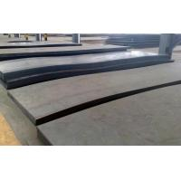 Buy cheap Pipeline Steel Plate from wholesalers