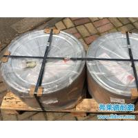 Buy cheap Wire from wholesalers