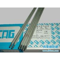 Buy cheap Electrode from wholesalers