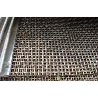 Buy cheap YKN Vibrating Screen from wholesalers