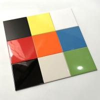 Buy cheap Ceramic Interior Tile-small Size Series from wholesalers