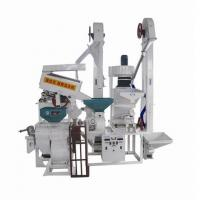 Buy cheap NZJ20/15 (iron roll) small complete set rice milling machine from wholesalers