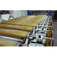 Buy cheap Print Equipment 7280D(super large repeat type) from wholesalers