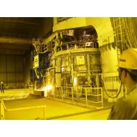 Buy cheap Steelmaking EAF Taiwan Tongho Steel - 120t-EAF (2) product