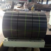 Buy cheap Coated Steel Strip coils product