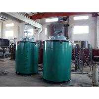 Buy cheap Pit Carburizing Furnace from wholesalers