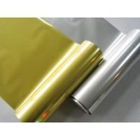 Buy cheap Household Appliances Protective Film from wholesalers