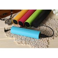Buy cheap Power Bank LT108LT108 Power bank with speaker from wholesalers